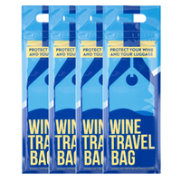 Wine Travel Bag (Pack of 4) - Strong wine skin bottle protector